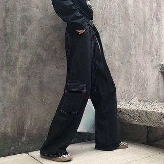 🚚 Ulzzang Trousers