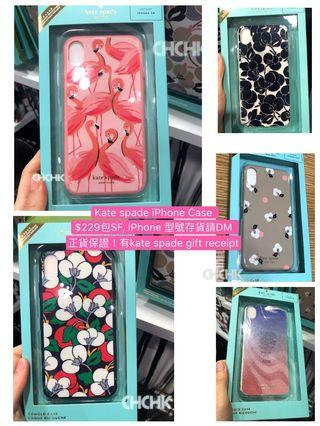 Chchk🇺🇸美國代購 Kate Spade iPhone case apple IPhone X XR XS 8 XS-Max