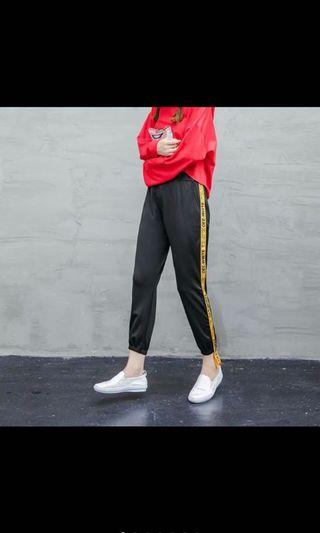 🚚 Jogger Pants