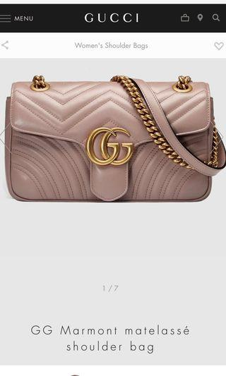 Gucci Marmont matelasse shoulder bag small in dusty pink