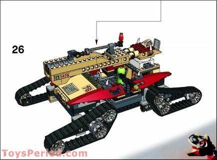 樂高戰車,可交換