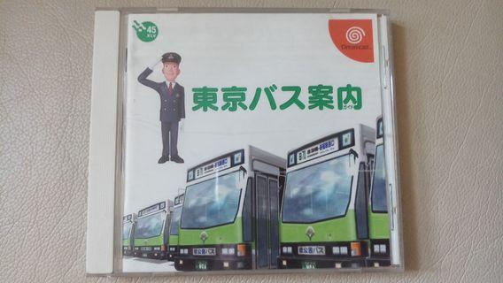 Dreamcast 東京巴士案內(只限九龍灣地鐵站或順豐到付交收