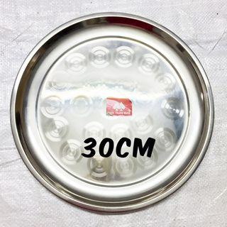 Stainless Steel 30cm Round Tray
