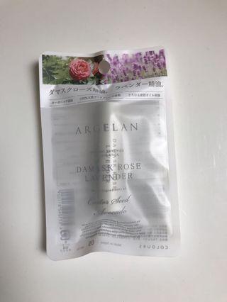 日本 Argelan 玫瑰薰衣草精油 潤唇膏