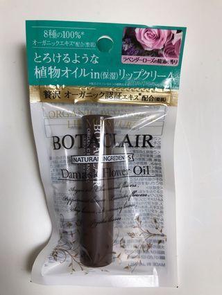 日本 Botaclair 玫瑰薰衣草精油 潤唇膏