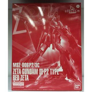 PB MG Zeta Red Gundam 高達