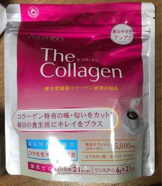 3包包順豐 日本直送 現貨 資生堂 Shiseido the Collagen 高美活 骨膠原蛋白粉 21日份