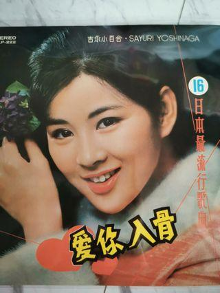Japanese golden hit songs vinyl lp record