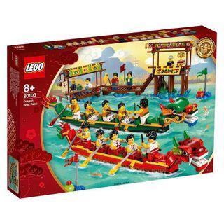 Seasonal Lego 80103 Dragon Boat Race
