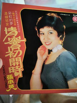 Chang xiao ying vinyl lp record