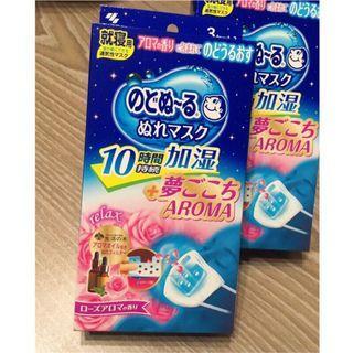 🎁超值加購$125~日本購回 小林製藥 夜間保濕口罩(平面)玫瑰味