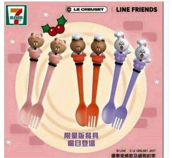 未拆袋7-11 Le Creuset Line friends餐具