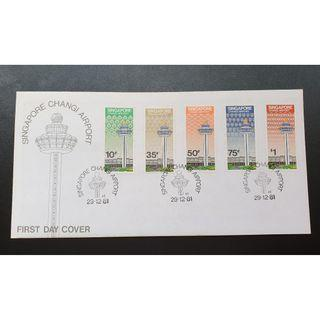 """1981 Singapore First Day Cover - """"Singapore Changi Airport"""""""