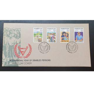 """1981 Singapore First Day Cover - """"International Year of Disabled Persons"""""""