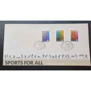 """1981 Singapore First Day Cover - """"Sports For All"""""""