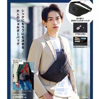 100% Original Japan Magazine Ships Jet Blue Shoulder Bag
