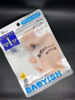 KOSÈ : BABYISH CLEAR TURN WHITE MASK (Isi 7 - impor Japan)