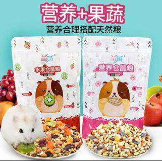 🚚 Re-nutritional fruit and vegetable hamster grains combination package