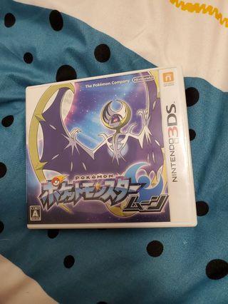 Nintendo 2DS 3DS Pokemon Moon