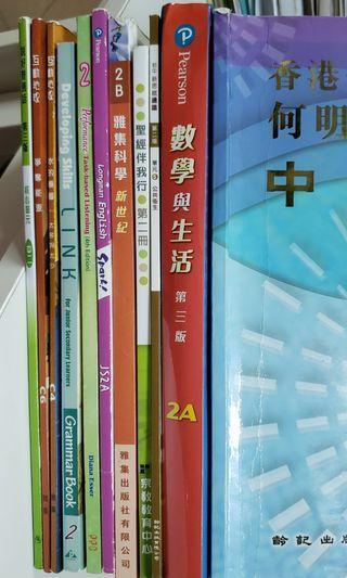 中一中二中三教科書全部20蚊一本