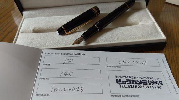 萬寶龍145經典鋼筆