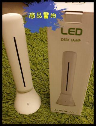 (預定)LED折疊式檯燈 10個
