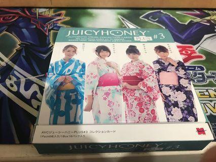 Jh plus 3 白卡同特別卡