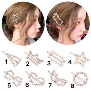 [Only 1 each] Pearl Hair Clip
