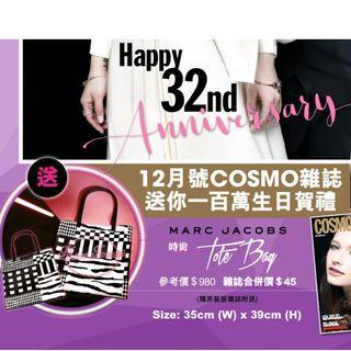 Cosmopolitan X Marc Jacobs Tote Bag 袋 (不連雜誌)