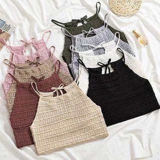 [PO] korean summer style knitted halter top