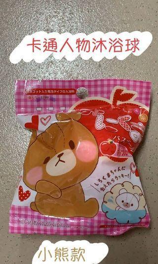 日本卡通沐浴球-內含玩具,小孩的最愛