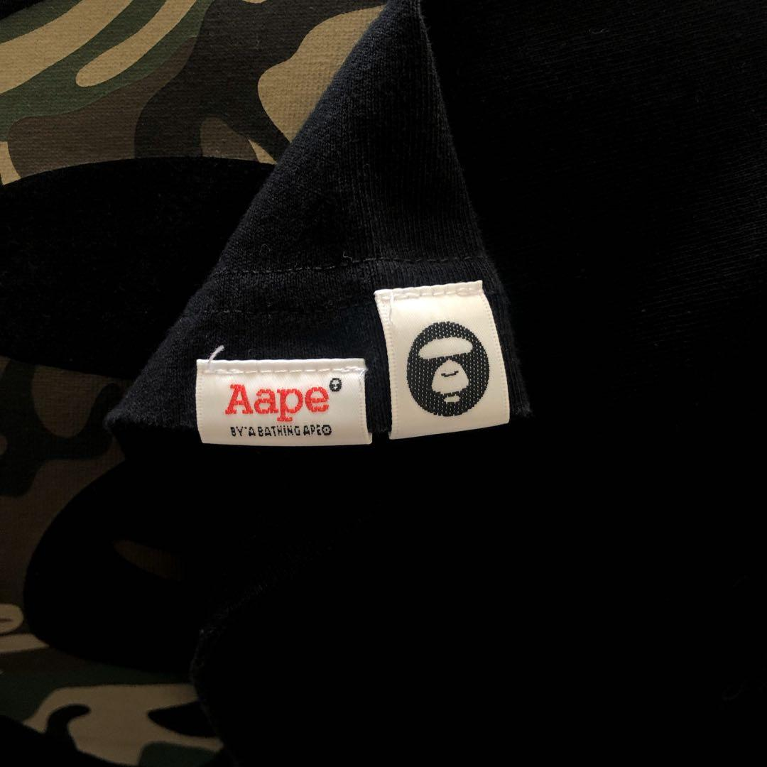 Aape by A Bathing Ape Camo T Shirt / Bape Off White Supreme