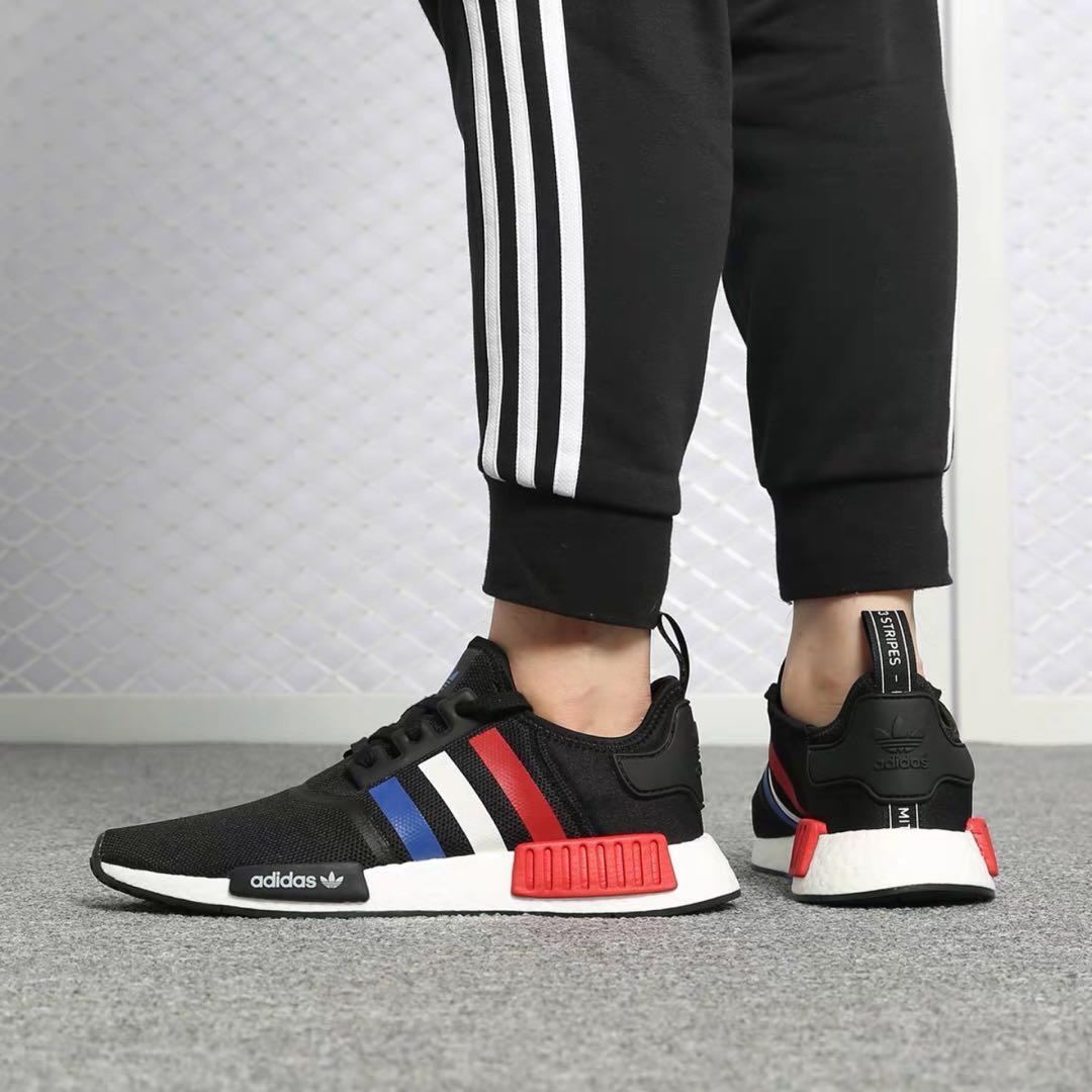 Adidas NMD R1 - F99712, Men's Fashion