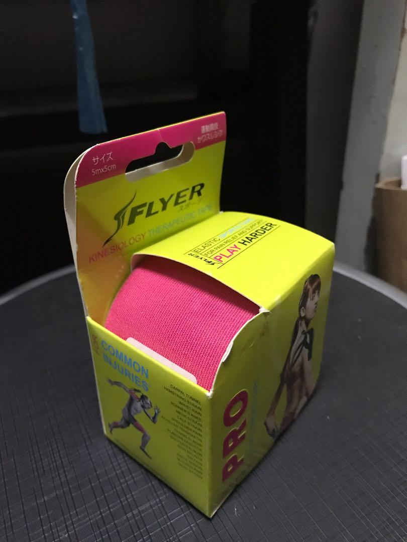 Flyer Kinesiology Therapeutic Tape Pink