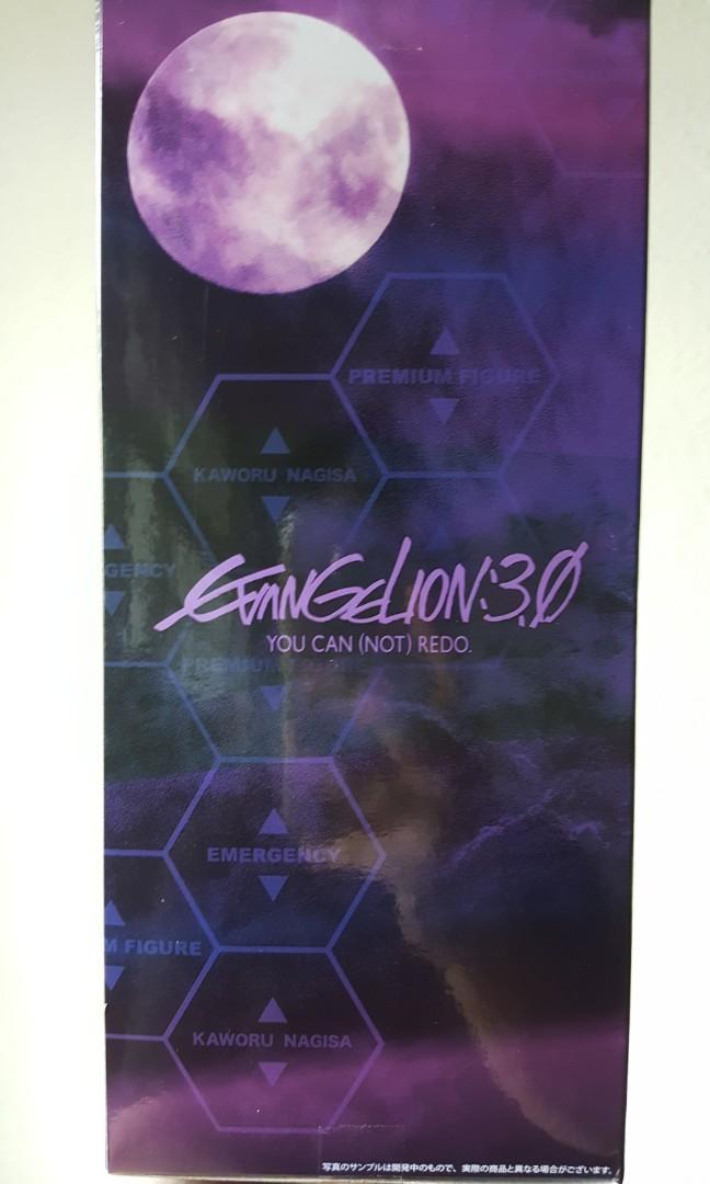 Neon Genesis Evangelion New Movie Ver Premium Figure Kaworu Spear Of Cassius