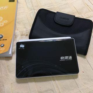 🚚 MD8000 WIFI 電腦辭典 快譯通 翻譯機