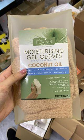 Revive 復活植物凝膠護手套