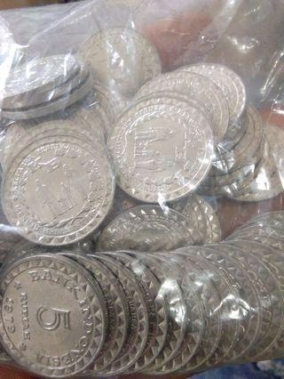 Uang kuno/uang lama 5 rupiah