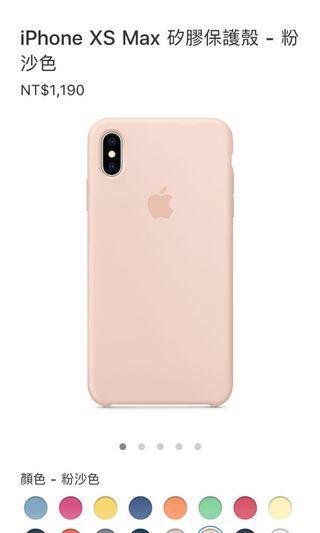 🚚 IPhonexs max硅膠保護殼