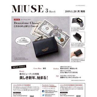 🚚 日本雜誌附錄 黑色短夾