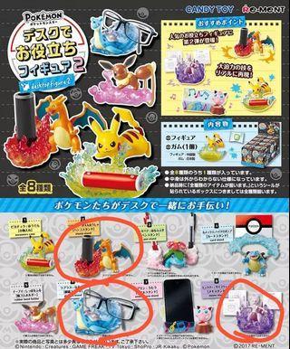 (請細閱內文)全新現貨 Pokemon Re-ment書枱工具Figure 食玩盒蛋 第2彈