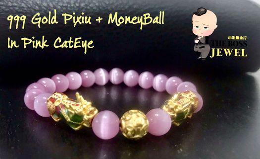 Customised 916/999 Gold Bracelets