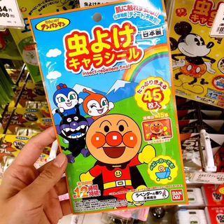 日本麵包超人蚊貼