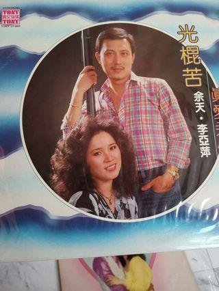 Yu tian & wife vinyl record lp