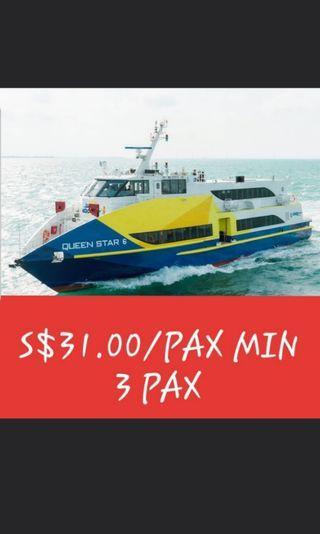 Batam Ferry ticket (S$31.00/pax min 3 pax)