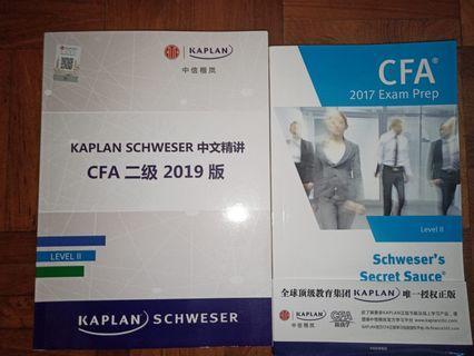 CFA exam prep