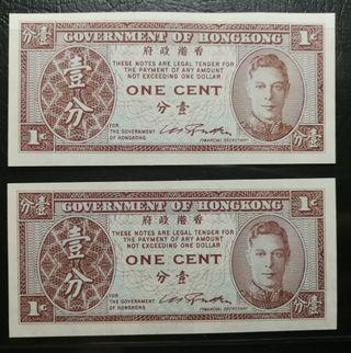 ND(1945) 香港政府喬治五世1¢紙幣2張UNC