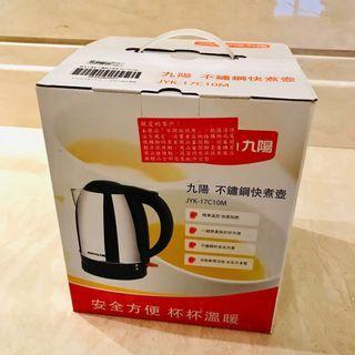 🚚 【九陽】不鏽鋼1.7L快煮壺 JYK-17C10M