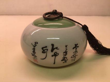 Chinese/ Japanese tea leaves pot and tea cups
