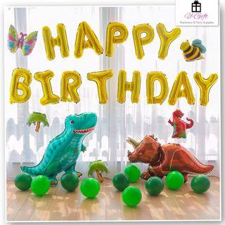 [PS]Dinosaur Theme Balloon Decoration Set